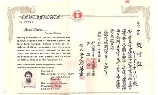 2reed oliver certificate
